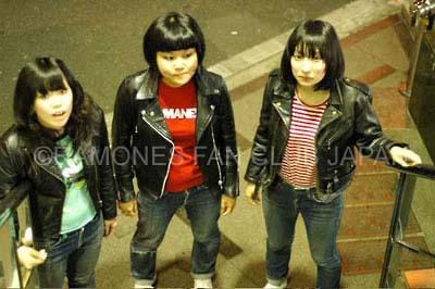 RAMONES FAN CLUB JAPAN - I'M R...